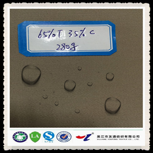 twill T/C 65/35 pu coated 280g water repellent and breathable fabric for workwear