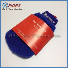 dust synthetic wool wash car microfiber washing mitt