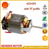 Jiangmen 220V motor for coffee grinder accessories
