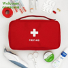 KID fabric custom portable kit first aid bag with safety and convenience features