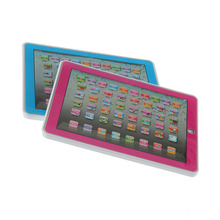 Modern Children Learning Computer English Language Education Machine Tablet Toy Gift For Kids