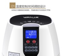 Full Automatic Air Fryer Smart Cooker 2016 New Technology Product