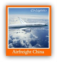 alibaba china air shipping to Uzbekistan----zadi(skype:colsales09)