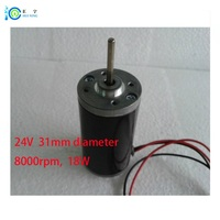 stock high speed 31mm 8000 rpm 18w DC 24V Permanent Magnet DC motor for fan