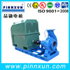 High quality best water motor pump price