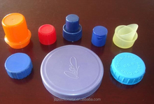 colorful bottle plastic cap seal