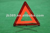 High reflective red triangle car warning road sign