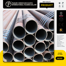 Alibaba sale 30 inch schedule 80 hot rolled hollow seamless carbon steel pipe