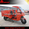 three wheeler rim/tricycle for sale in philippines/triciclo cargo