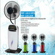 2017 Fashion style 16 Inch stand water mist fan with remote control and timer