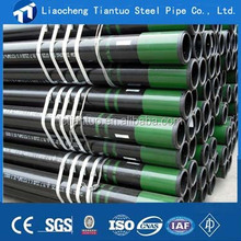 API 5L Oil Line Pipe/ seamless steel pipe/API approved manufacture