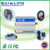 External antenna included rs485 interface m2m gsm gprs 3g modem