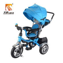 Top quality kids metal tricycle and children pedal car with CE certificate wholesale
