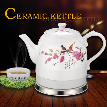 Hot Sell 1.2L Ceramic Electric Kettle