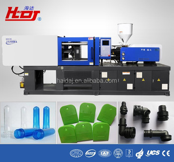 injection molding machine with servo motor plastic injection equipment HDJS128