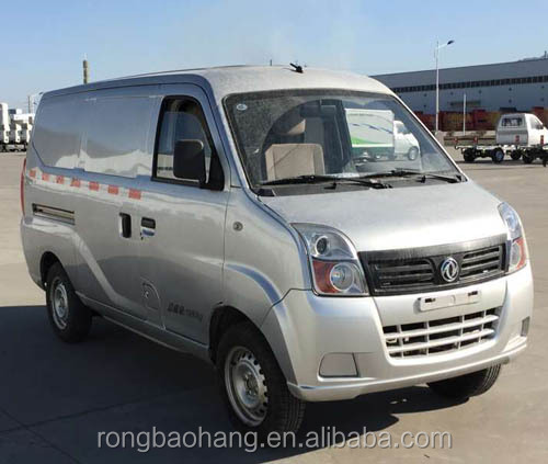 EQ5021XXYTBEV1 electric vehicle electric van