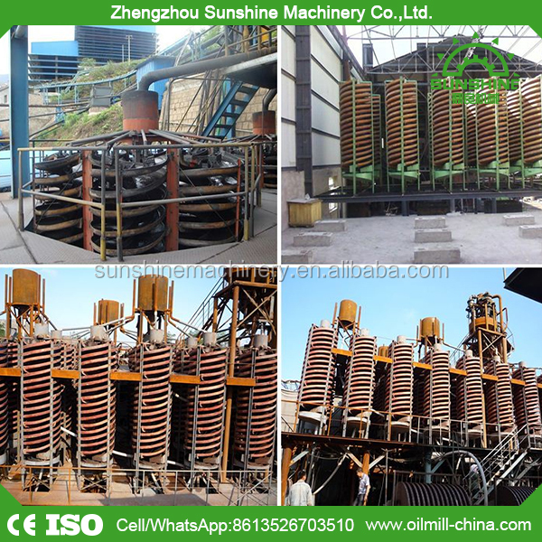 Gold Mining Gravity Spiral Chute Separator for Gold Separating Spiral Chute