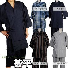 """JINBEI"" Japanese traditional wear for MEN"