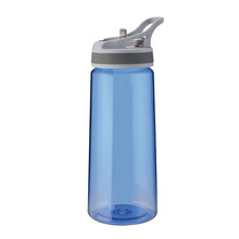 Portable 750ml Space Bottle PETG Plastic Sports Drinking Water Bottle With Straw