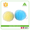 Colorful exfoliating mesh pouf bath sponge mesh shower bath ball