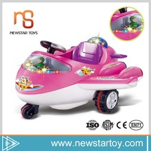 alibaba express wholesale kids third wheel baby car prices for sale