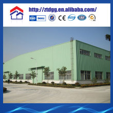 Good quality low cost steel storage building