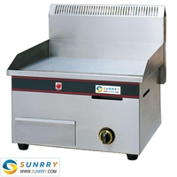 Commercial gas griddle all flat gas grill and griddle for cafe (SY-GR550A SUNRRY)