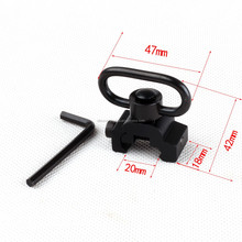 Quick Release Detach QD Sling Swivel Base / Single Point Swivel Sling Adapter QD Quick Detach With Bolt