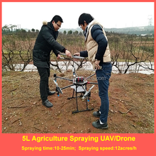 Professional agricultural drones with live image