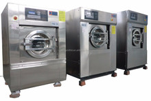 2017 hot sell 15kg 20kg 25kg 30kg industrial washing machine for school,laundry,hotel,hosptail