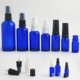 hot sale 5ml 10ml 15ml 20ml 30ml 50ml 100ml blue glass bottle with plastic fine mist spray cobalt perfume cosmetic glass package