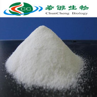 Amino Acid Food Additives Food Grade