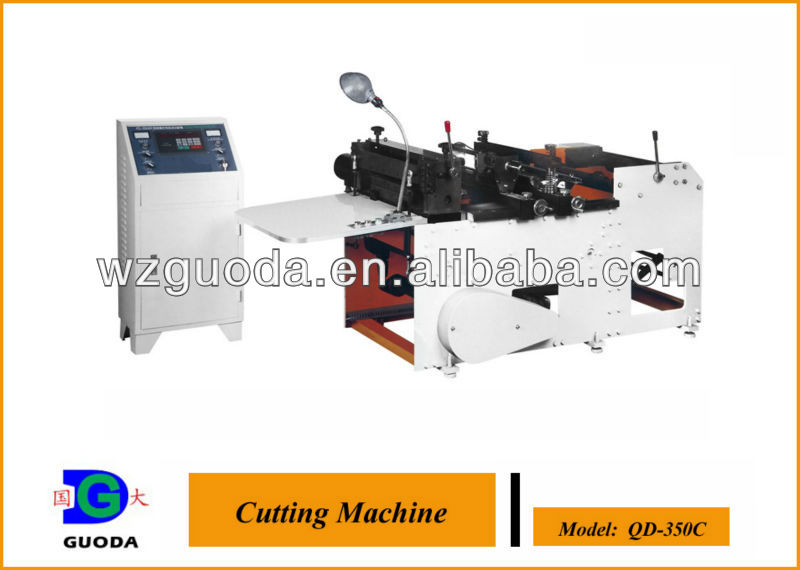 pet/pvc shrink sleeve cutting machine (QD-350C)