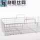 Factory Kitchen Storage Wire Mesh Basket/ Kitchen Vegetable Storage Basket