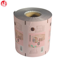 Customized Wholesale film in roll Food Packing Shopping Bag