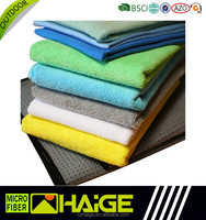 Factory direct supply multi-purpose microfiber cleaning towel&fabric