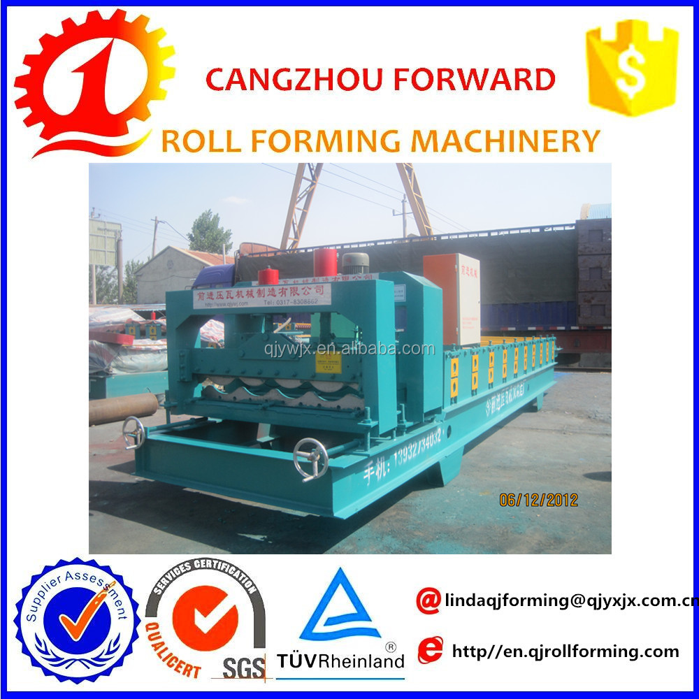 steel plate type metal roofing machines for sale