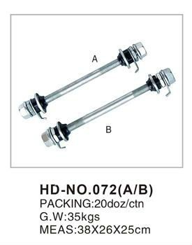HD-NO.72 front bike hub axle