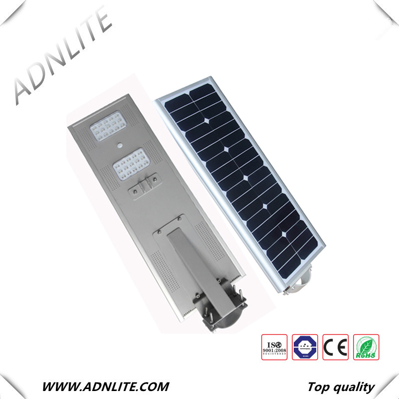 150lm/w All in one solar power 5W to 100W led street light solar with parts and bracket