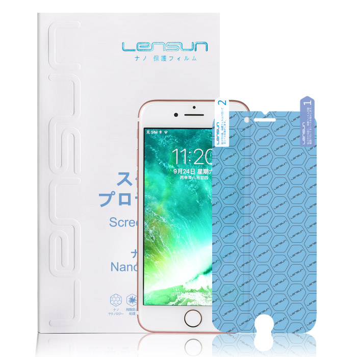 LENSUN NANO Coating Cell Phone Screen Protector For iPhone 6 6s 6plus 7