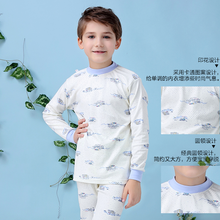 High Quality Boys Thermal Vests Children'S Thermal Underwear Kids Thermal Long Johns