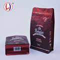 Different Sizes Custom Square Bottom Zip Seal Drip Coffee Bag For Wholesale