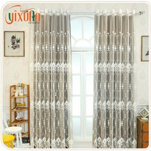 2017 Alibaba supplier high quality beautiful office curtain for type of window