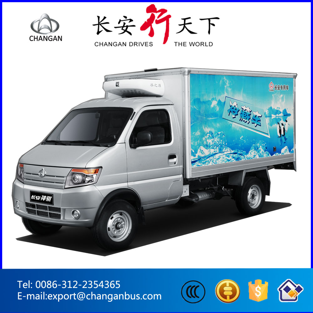 China gasoline refrigerated truck and refrigerated mini truck
