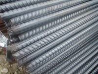 Cheap Price Deformed Steel Bar China Supplier