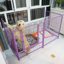 adjustable large wire puppy dog run cage metal play fence