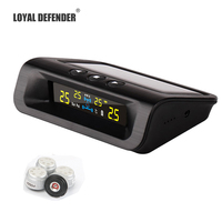 External tire pressure monitoring system solar power tpms with high quality large LCD display made from professional manufactuer
