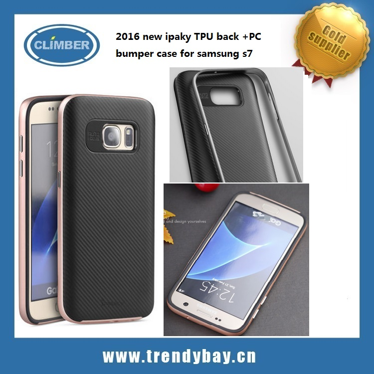 2016 new ipaky TPU back +PC bumper case for samsung galaxy s7