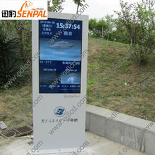 46inch full HD outdoor LCD AD player led display board