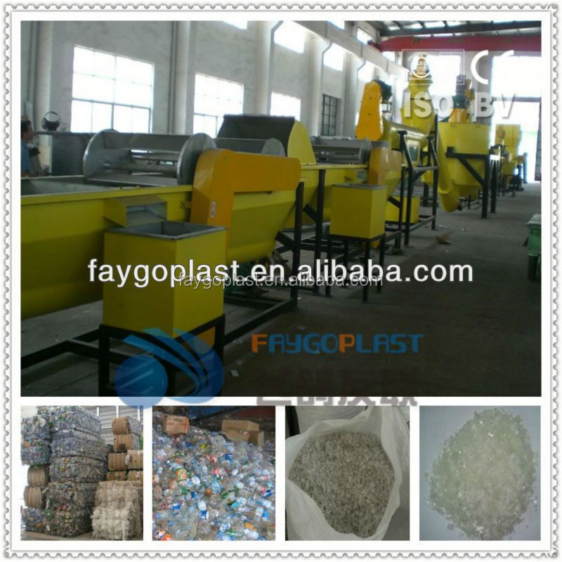 FG01 PET Bottle Washing Recycling Line plastic recycling equipment & separate machine